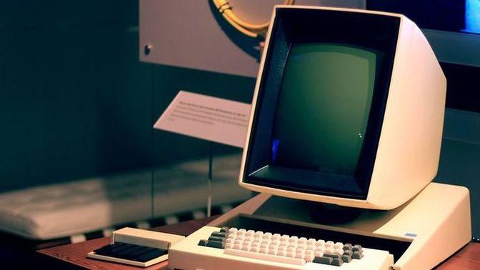 Bilgisayarların İçindeki Sır Perdesini Aralayalım
