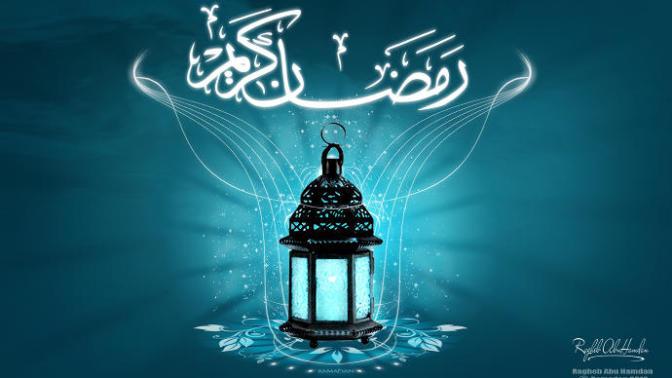 İnsanlık Bilincine Anlam Kazandıran Güç: Ramazan-ı Şerif!