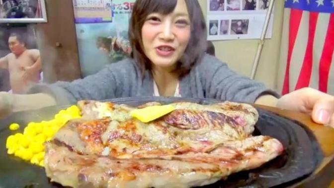 Dünyaları Yiyen Japon Kadın Kinoshita Yuka!