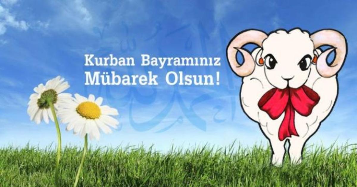 Открытка курбан-байрам на турецком языке, объемную