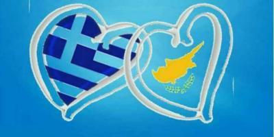 Biri Yunanistan Bayrağı Diğer Bayrak Hangi ülkenin Bayrağı Bilen