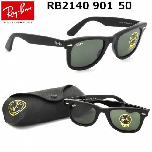 Ray Ban güneş gözlüklerinden sizce hangisi daha şık?