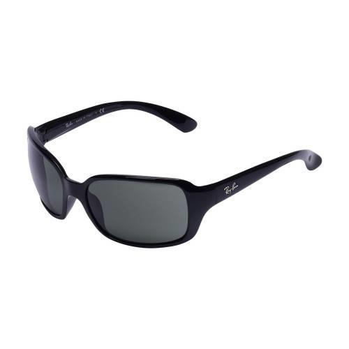 Gözleri hassas olan birisi olarak hangi güneş gözlüğünü tercih etmeliyim?
