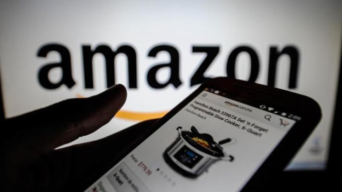 En değerli marka Amazon