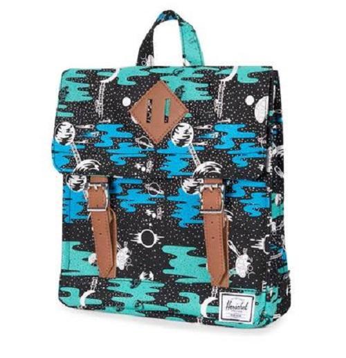 En güzel çocuk sırt çantası hangisi?