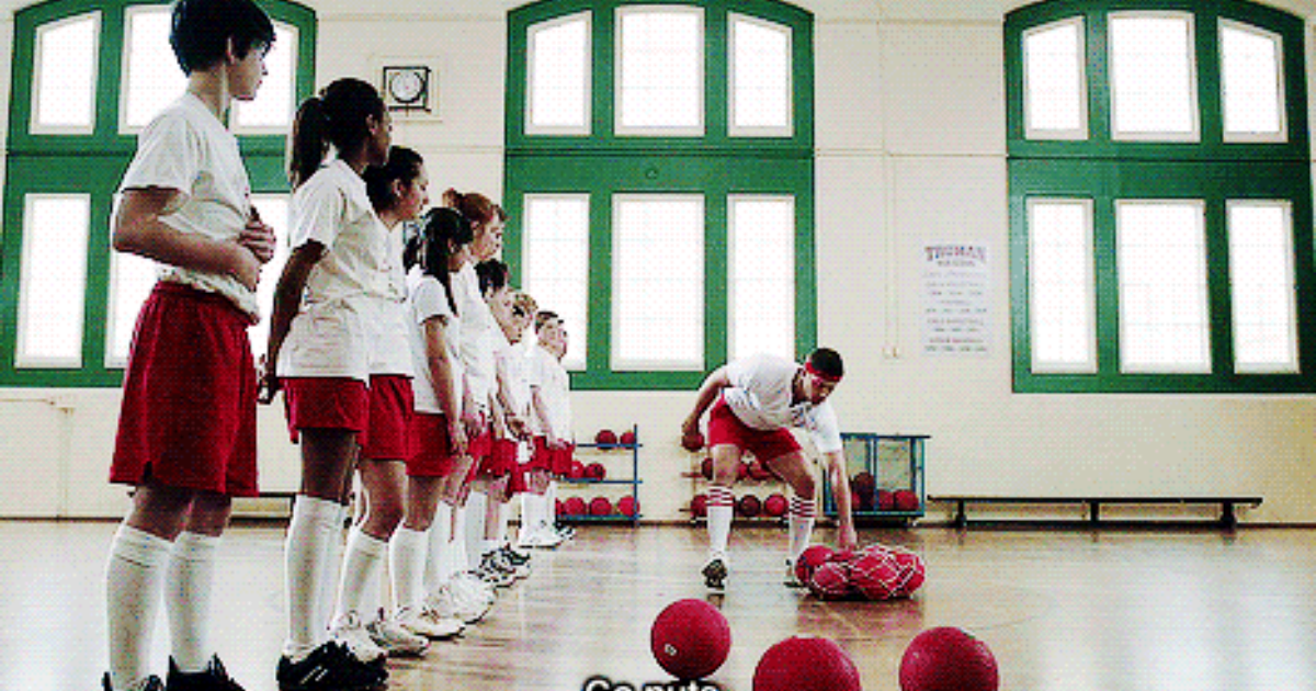 как гифка учитель физкультуры негативно