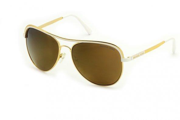Yazın Gelmesi Gözlerinizi Kamaştırmasın. Birbirinden Güzel Güneş Gözlüklerinden Sizin Tercihiniz Hangisi?