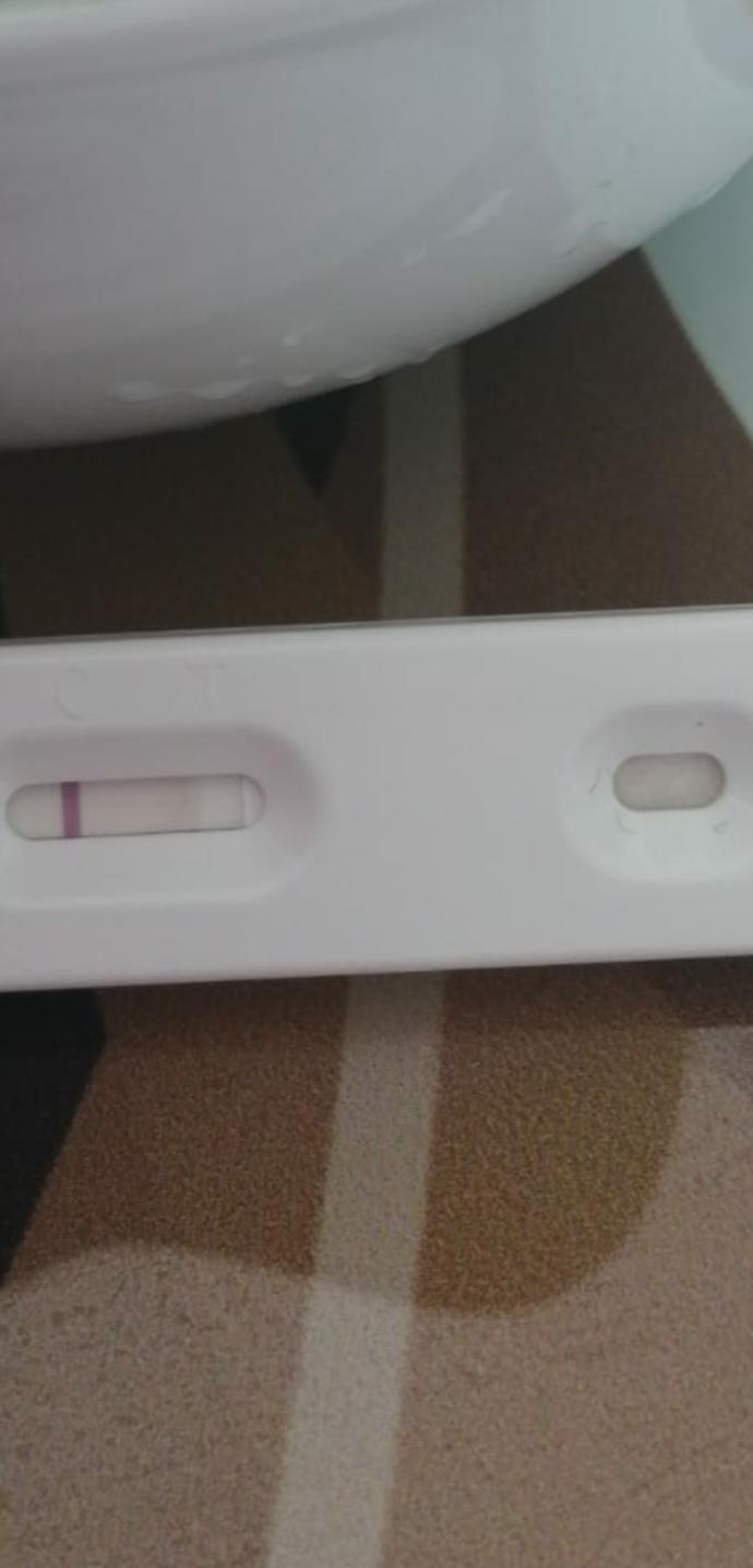 Bu hamilelik testi pozitif mi?