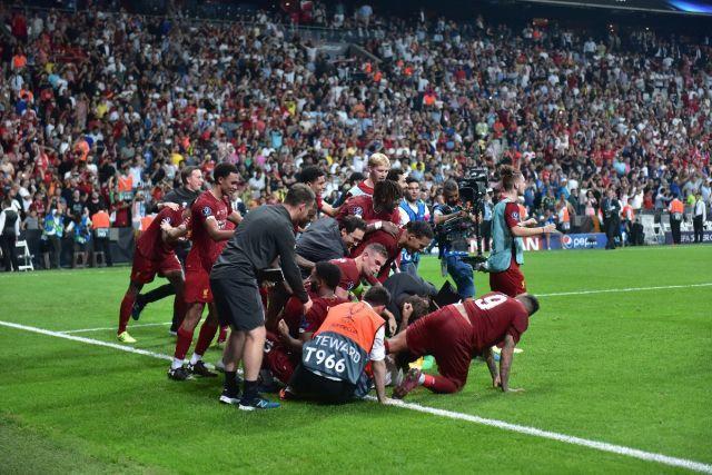 Liverpool kulübü maç sonunda sahaya atlayıp kalecisini sakatlayan Türk seyirciden dolayı ülkemizi UEFA'ya şikayet etti! Duyduk mu?
