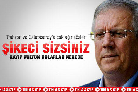 Aziz Yıldırım; Türkiye'ye şikeyi Galatasaray getirdi dedi. Ne düşünüyorsunuz?