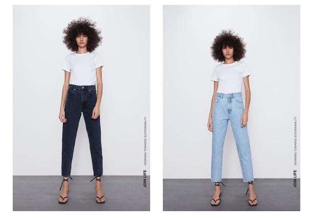 Bu pantolonlar güzel mi?