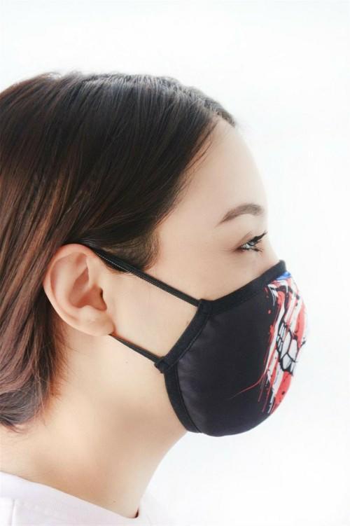 Sizce Kullandığımız Cerrahi Maskelerin Cilde Zararı Var Mı?