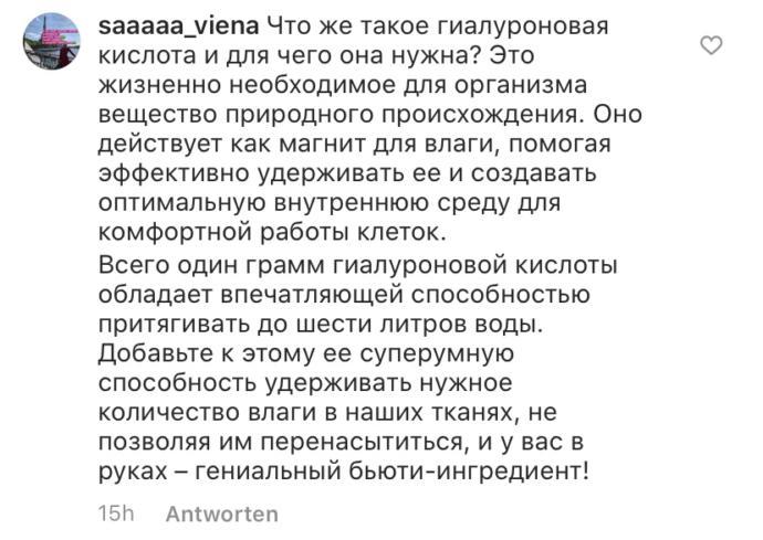 Aranizda rusca bilen  var mı ?