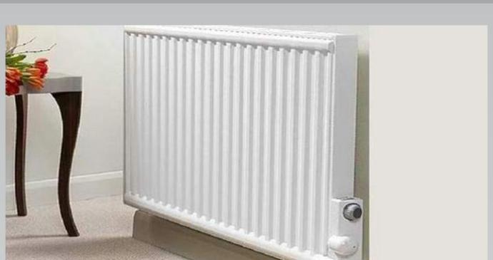 Evinizin ısınmasını nasıl sağlıyorsunuz?