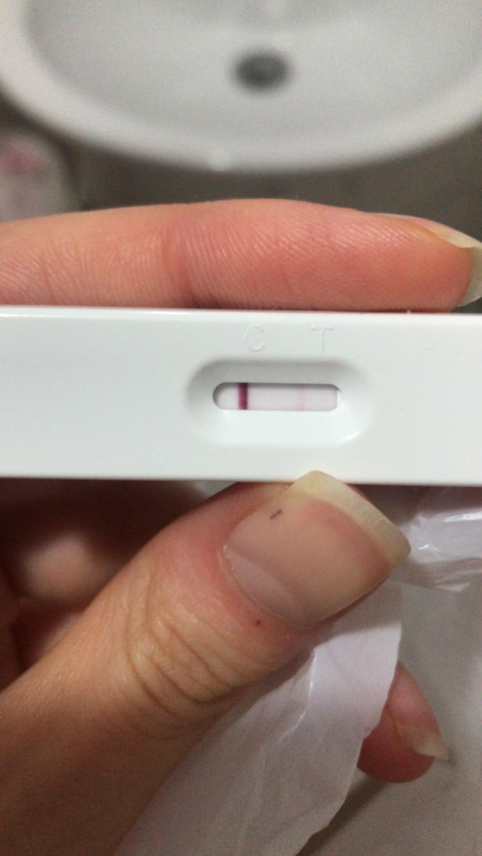 Biri çok silik çıktı sizce hamilemiyim?