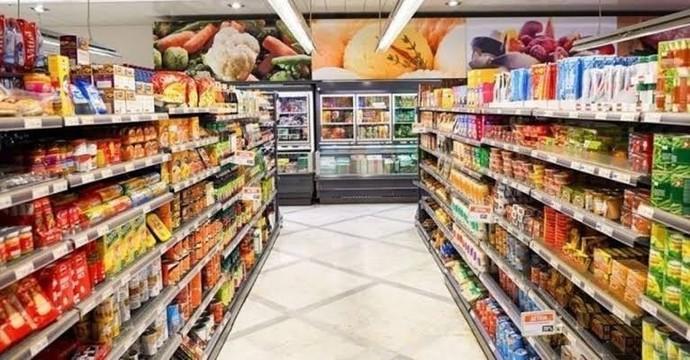 Markete girdiğinizde uzaktan kesiştiğiniz ürün var mı?