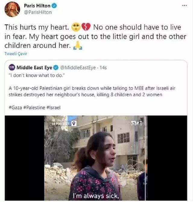 Paris Hilton, İsraile soykırımı durdurun dedi ve sonra paylaşımı sildi! Sizce ünlüler neden sözlerinin arkasında durmuyor?