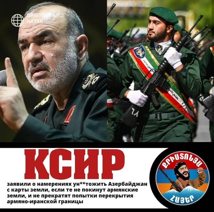 İrandan Azerbaycana Büyük Tehdit İran Azerbaycan Savaşımı Başlıyor?