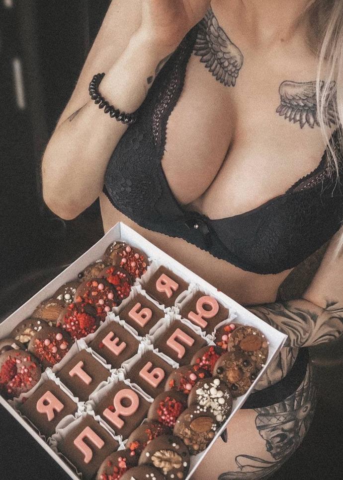 Çikolata Yemeyi Seviyor Musunuz?