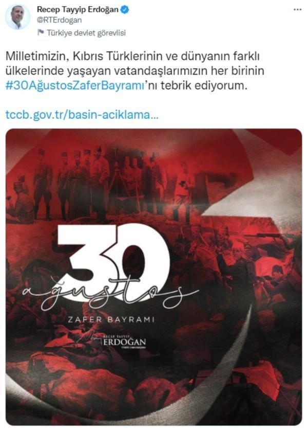 Erdoğan 30 Ağustos zafer bayramını kutladı, Atatürk resmine sansür uygulandı! Devletin kurucusunu unutturacaklarını mı sanıyorlar?