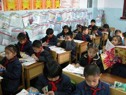 Çin, Fizik ve Ruh Sağlığını Olumsuz Etkilediği İçin İlkokul 1 ve 2. Sınıfta Yazılı Sınav Yapılmasını Yasakladı ne düşünüyorsunuz?