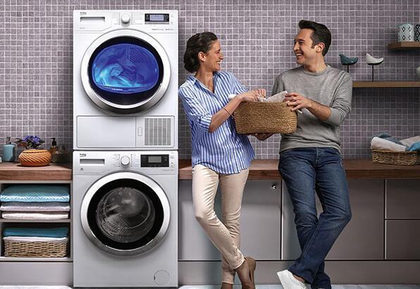 Evinizde çamaşır kurutma makinesi var mı?