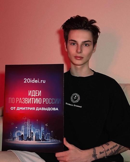 17 yaşındaki bu Rus oğlan çok güzel değil mi?