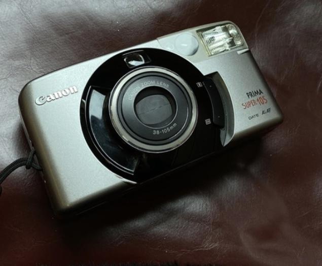 Bunun gibi bir analog fotoğraf makinası nereden bulabilirim?