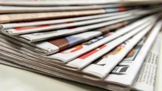 Evinizde gazete okuyor musunuz?